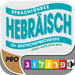Hebrew – A phrase guide for German speakers published by Prolog Publis